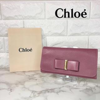 クロエ(Chloe)のChole クロエ 長財布 レザー ピンク リボン(財布)