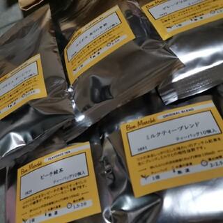 ルピシア(LUPICIA)のルピシア フレーバーティー 5種類セット アイスティーも作りやすいティーバック (茶)