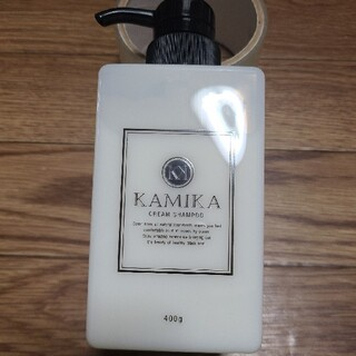KAMIKA/クリームシャンプー