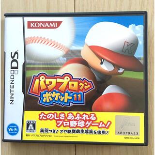 KONAMI - 任天堂 ニンテンドーDS パワプロクンポケット11