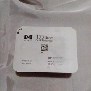 HP - HP177 純正インク ブラック 未開封品