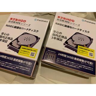 東芝 - 新品 東芝 3.5HDD 32TB(16TB x 2台)SATA 国内正規品