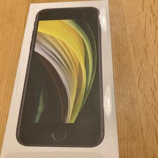 iPhone - iPhone se 第二世代 BK 64GB