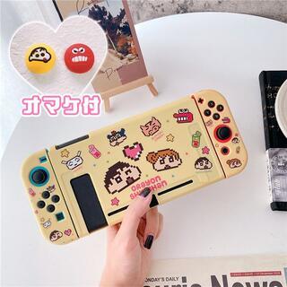 Nintendo Switch - ★特価★ クレヨンしんちゃん ひまわり ドット Switch 保護 カバー