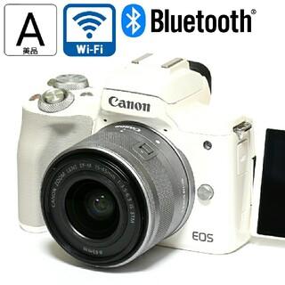 Canon - 【Canon】美品☆Wi-Fi&Bluetooth搭載!!EOS Kiss M