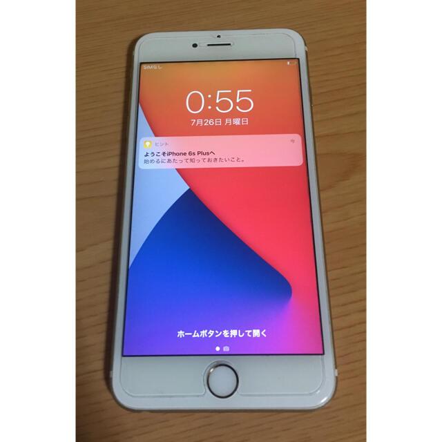 Softbank(ソフトバンク)のiPhone6s Plus 16GB ゴールド スマホ/家電/カメラのスマートフォン/携帯電話(スマートフォン本体)の商品写真