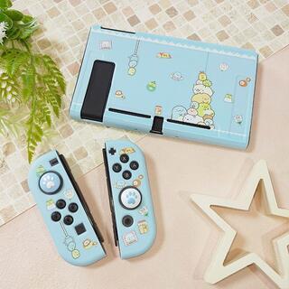 ニンテンドースイッチ(Nintendo Switch)のすみっコぐらし Switch ソフト 保護 カバー UFOキャッチャー(その他)