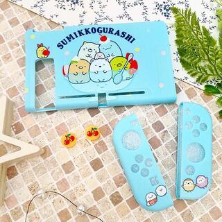 ニンテンドースイッチ(Nintendo Switch)のすみっコぐらし Switch ソフト 保護 カバー アイスカップ ブルー(その他)