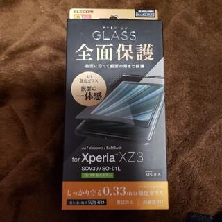 ELECOM - ELECOM Xperia xz3 SOV39/SO-01L 強化ガラスフィルム