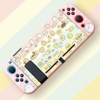 ニンテンドースイッチ(Nintendo Switch)のすみっコぐらし Switch ソフト 保護 カバー ピンク いっぱい(その他)
