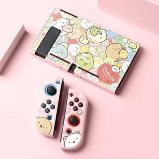 ニンテンドースイッチ(Nintendo Switch)のすみっコぐらし Switch ソフト 保護 カバー ピンク みっちり(その他)