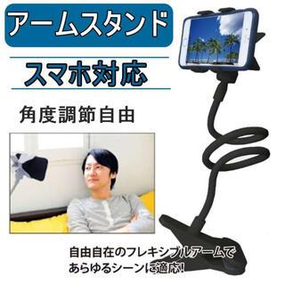 スマホスタンド iphone スタンド スマホ ホルダー スマートフォン 黒 F(その他)