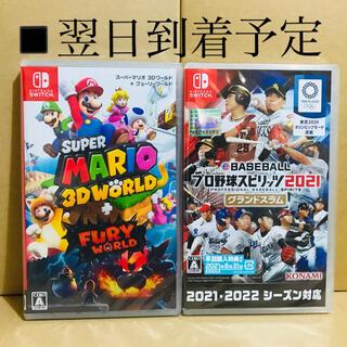 Nintendo Switch - 2台 ●スーパーマリオ 3Dワールド ●プロ野球スピリッツ2021