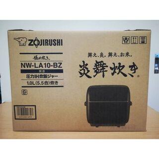 象印マホービン 圧力IH炊飯器 炎舞炊き 5.5合炊き 黒漆NW-LA10-BZ