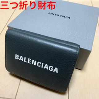 バレンシアガ(Balenciaga)のBALENCIAGA 三つ折り財布 バレンシアガ 財布 ウォレット ミニサカイ(折り財布)