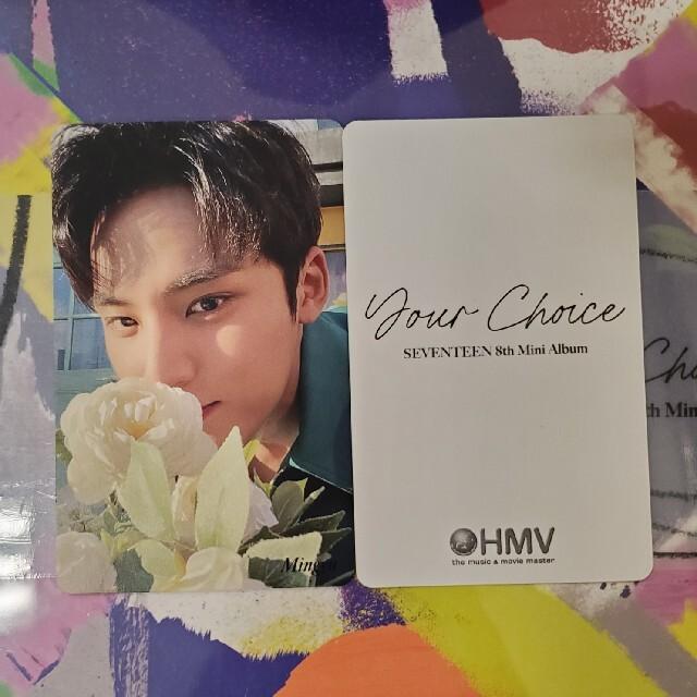SEVENTEEN(セブンティーン)のSEVENTEEN Your Choice HMV トレカ ミンギュ エンタメ/ホビーのCD(K-POP/アジア)の商品写真