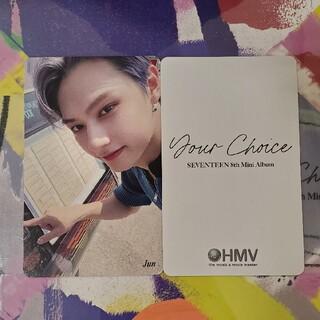 SEVENTEEN - SEVENTEEN Your Choice HMV トレカ ジュン
