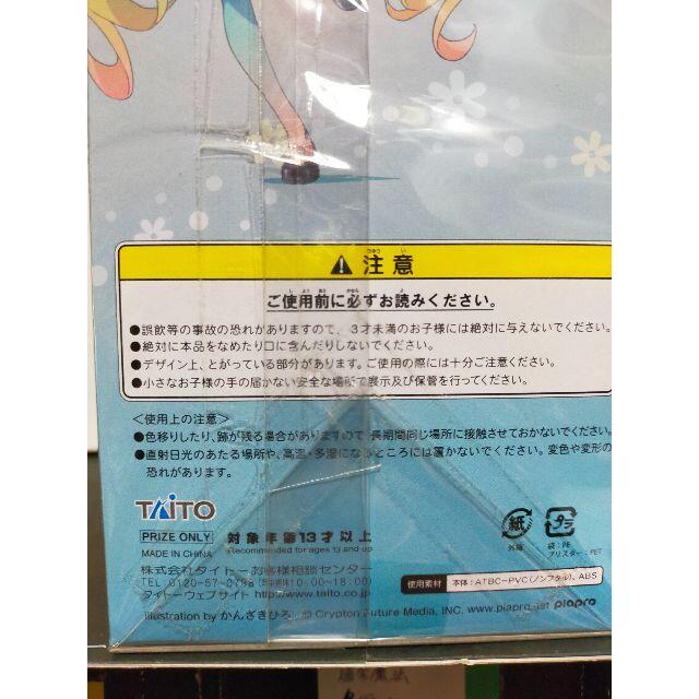 TAITO(タイトー)の【プライズ】初音ミク 〜春服 ver.〜 (未開封) エンタメ/ホビーのフィギュア(アニメ/ゲーム)の商品写真