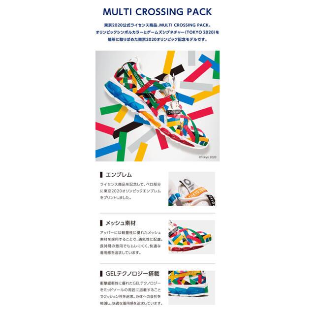 asics(アシックス)の26.5cm GEL-QUANTUM 360 東京2020オリンピックエンブレム スポーツ/アウトドアのランニング(シューズ)の商品写真