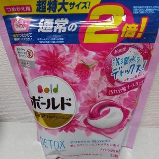 ジェルボール レノアボールド 超特大32個(洗剤/柔軟剤)