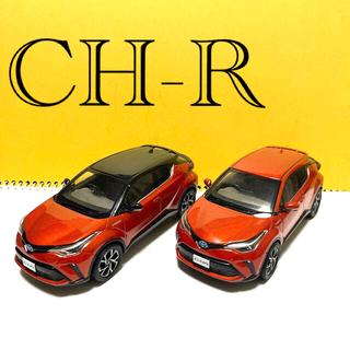 トヨタ(トヨタ)のCH-Rミニカー 1/30(ミニカー)