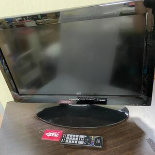 g00742 TOSHIBA REGZA 液晶テレビ 26A1