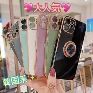 売れ筋★高級感★リング付き★ iPhoneケース X 11 12  全7色