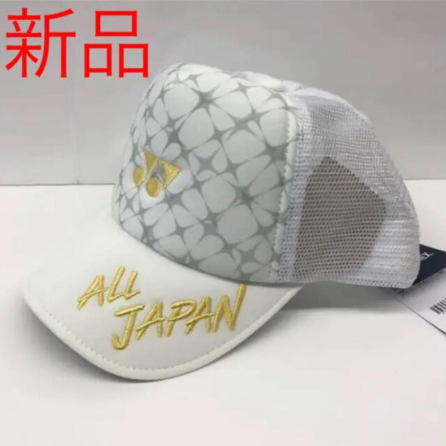 YONEX(ヨネックス)のヨネックス キャップ 帽子 スポーツ/アウトドアのテニス(ウェア)の商品写真