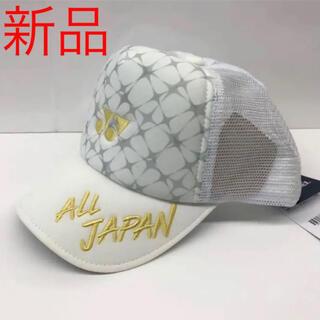 YONEX - ヨネックス キャップ 帽子