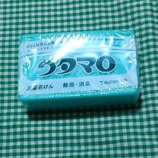 トウホウ(東邦)のウタマロ 洗濯用石けん 133g(洗剤/柔軟剤)