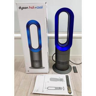 Dyson - ✨超美品✨dyson ダイソン Hot + Cool AM09 2019年製