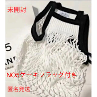 シャネル(CHANEL)のシャネル N°5 100周年記念 FACTORY5ノベルティ メッシュ バッグ(ノベルティグッズ)