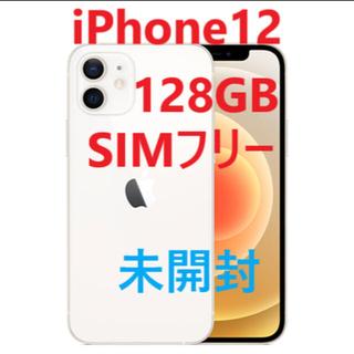 iPhone - iPhone 12 128GB ホワイト新品未使用