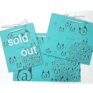 ティファニー(Tiffany & Co.)のティファニー @キャットストリート 限定 ショップ袋 紙袋 (大・中) セット(ショップ袋)