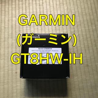 ガーミン(GARMIN)のGARMIN(ガーミン) GT8HW-IH 8-pin  インハルマウント振動子(その他)
