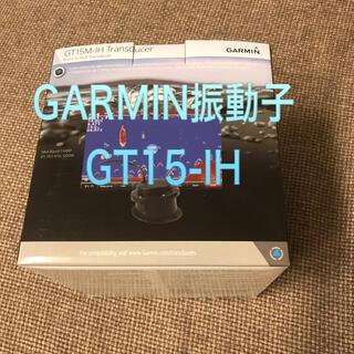 ガーミン(GARMIN)のGARMIN GT15M-IH 600Wインハル設置振動子 ガーミン (その他)