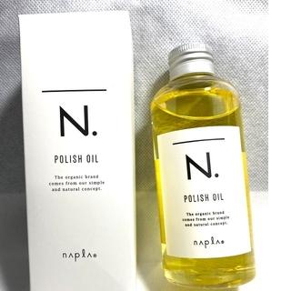 ナプラ(NAPUR)の☆ナプラ エヌドット ヘアオイル N. ポリッシュオイル 150ml  (オイル/美容液)