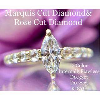 高品質✨DカラーIF マーキスダイヤモンドローズカットダイヤモンドリング