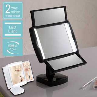 【ブラック】LED付女優卓上ミラー◇キレイミラー 鏡 三面鏡 光る 折りたたみ(卓上ミラー)