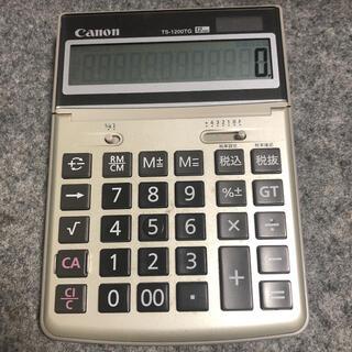 キヤノン(Canon)のCanon キャノン 電卓 TSー1200TG(オフィス用品一般)