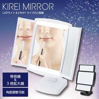 【ホワイト】LED付女優卓上ミラー◇キレイミラー 鏡 三面鏡 光る 折りたたみ(卓上ミラー)