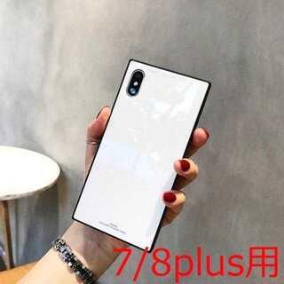 【iPhone7/8plus用】ホワイトガラスコーティングストラップホール付き