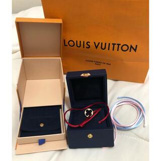 ルイヴィトン(LOUIS VUITTON)のLouisVuitton    ブラスレリアンアンプラント  新品(ブレスレット/バングル)
