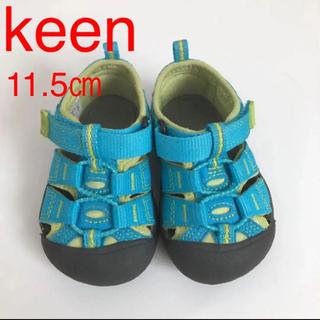 キーン(KEEN)のKEEN キーン ベビー サンダル 11.5センチ(サンダル)
