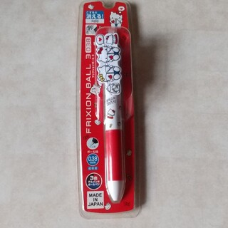PILOT - ハローキティ三色ボールペン(フリクションボール)