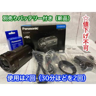 Panasonic - Panasonic☆パナソニック/4K ビデオカメラ・HC-VX980M