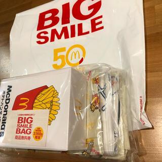 マクドナルド(マクドナルド)のマクドナルド ビックスマイルバッグ  BIG SMILE BAG(ノベルティグッズ)