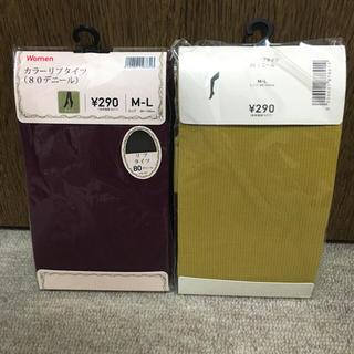 ジーユー(GU)の新品 GU カラータイツ セット(タイツ/ストッキング)