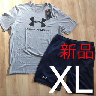 UNDER ARMOUR - ☆新品☆アンダーアーマー メンズTシャツハーフパンツセット XLサイズ