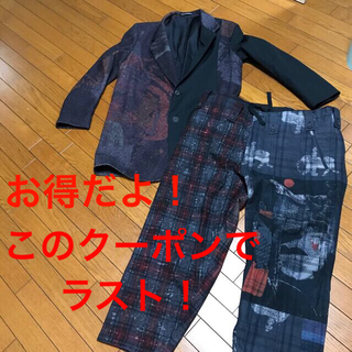 Yohji Yamamoto - yohjiyamamoto20aw アートウールセットアップ